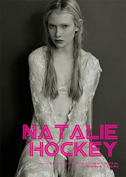 Natalie Hockey1