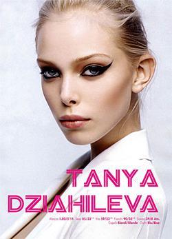 Tanya Dziahileva1