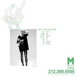 06_Erin2