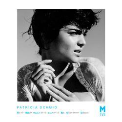17_Patricia1