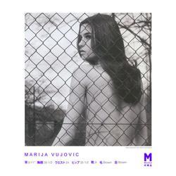 33_Marija1