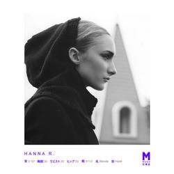 47_Hanna1