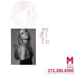 50_Melo2