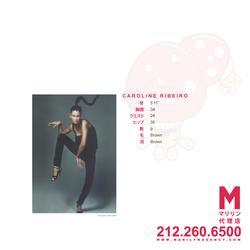 52_Caroline2
