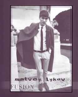 Matvey_Lykov1