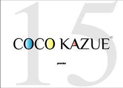 15_Coco02