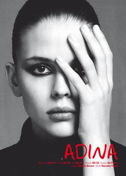 Adina1