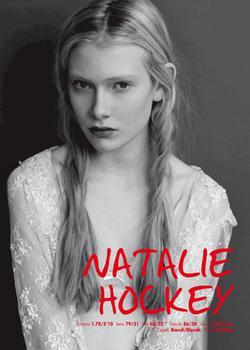 NathalieHokey1