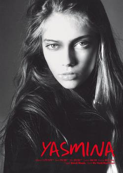 Yasmina1