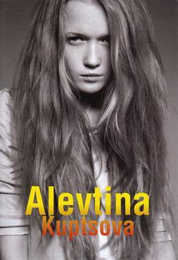 Alevtina_Kuptsova