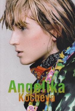 Angelika_Kocheva
