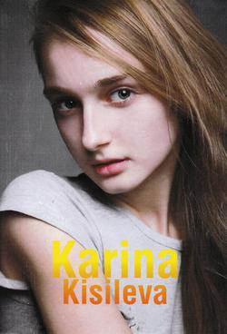 Karina_Kisileva