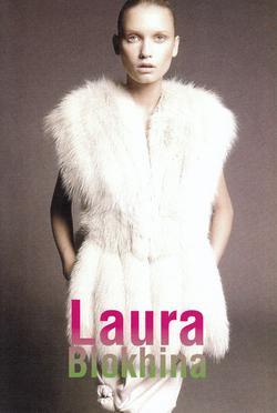 Laura_Blokhina