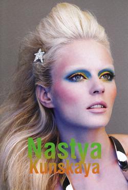 Nastya_Kunskaya