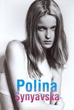 Polina_Synyavska