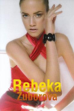 Rebeka_Zuborova