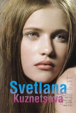 Svetlana_Kuznetsova