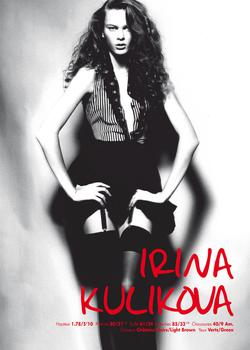 IRINA KULIKOVA 1