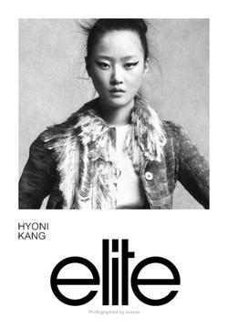 23_Hyoni1