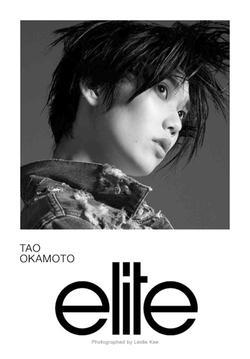 48_Tao1