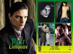 Petr-Limonov