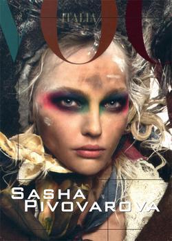 sasha p