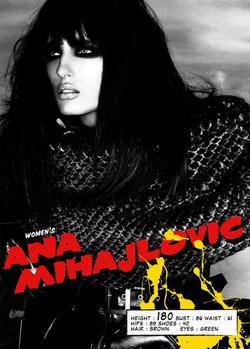 ana mihajlovic