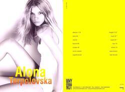 alona terpolovska