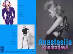 anastasija kondratjeva