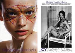 Margaryta Senchylo