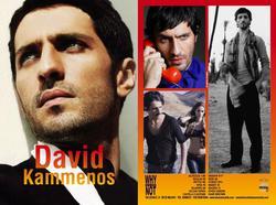 David Kammenos