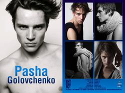 Pasha Golovchenko