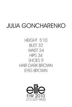 Julia Goncharenko