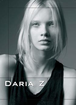 Daria Z