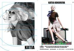 Katia Kokoreva