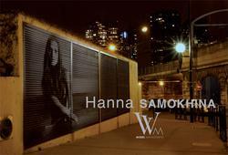 Hanna S