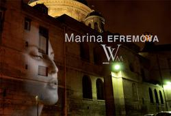 Marina E