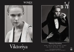 Viktoriya Sasonkina