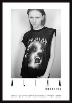 Alina Krashina