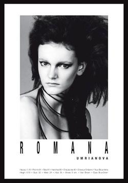 Romana Umrianova