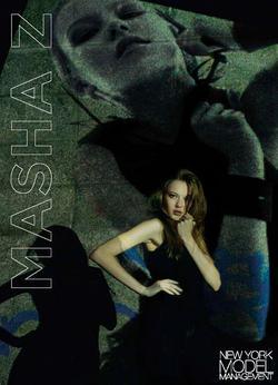 Masha Zaytseva
