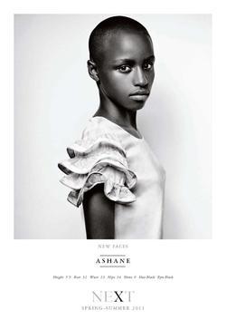 Ashane