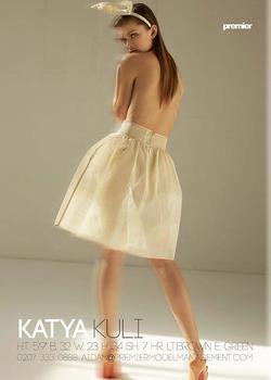 Katya Kuli