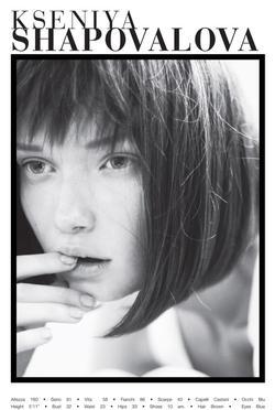 Kseniya Shapovalova
