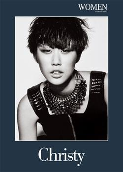 Christy Huang