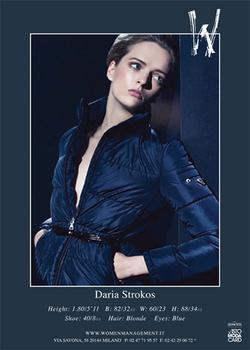 Daria Strokos