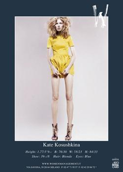Kate Kosushkina