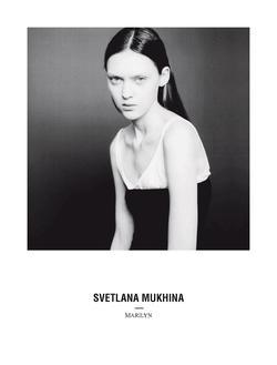 Svetlana Mukhina