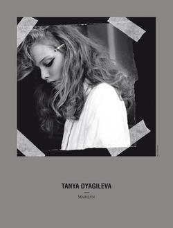 Tanya Dyagileva