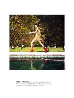 Tasha Tilberg